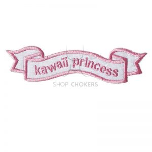 kawaiiprincesspatch